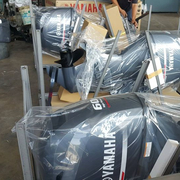 BEST OFFER for Yamahas 15hp 40hp 70HP / 75HP 4 stroke outboard Motor /